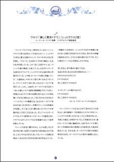 聴くクスリシリーズNo.1「音と水との対話(本+クラシックCD2枚組)」