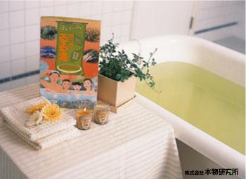 LOHAS志向の完全無添加入浴剤『ほんものや癒しのるる湯』