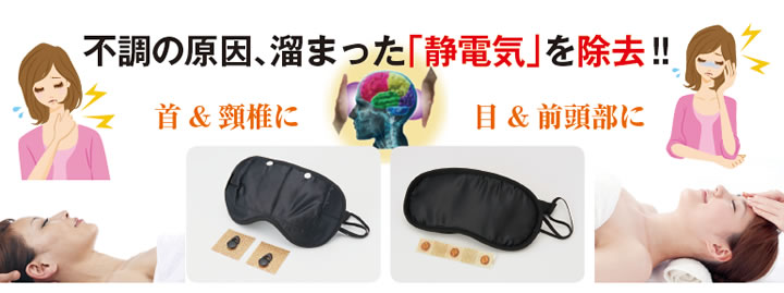 神の手マスク