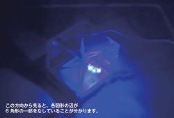 NCキューブ使い方7