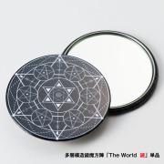 鏡魔方陣鏡